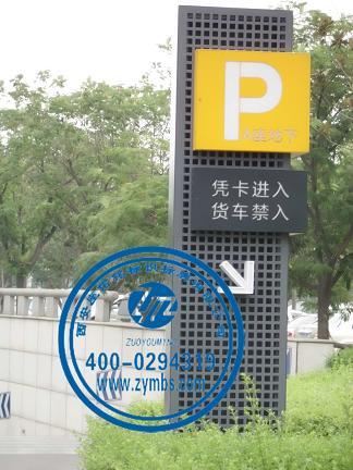 西安高新交通路标指示牌图片